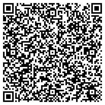 QR-код с контактной информацией организации ВИТЯЗЬ СА