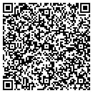 QR-код с контактной информацией организации PROSMILE.RU
