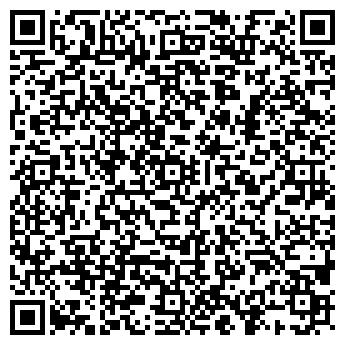 QR-код с контактной информацией организации Цветы мира