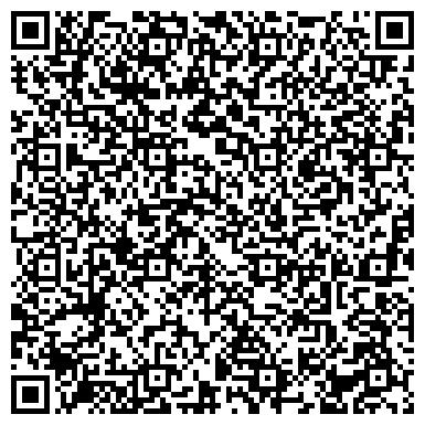QR-код с контактной информацией организации ООО РЕМОНТНО-СТРОИТЕЛЬНОЕ ЭКСПЛУАТАЦИОННОЕ ПРЕДПРИЯТИЕ
