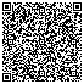QR-код с контактной информацией организации Участок № 41