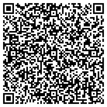QR-код с контактной информацией организации ДЕТСКИЙ САД № 1298