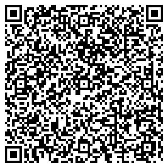 QR-код с контактной информацией организации ДЕТСКИЙ САД № 2637