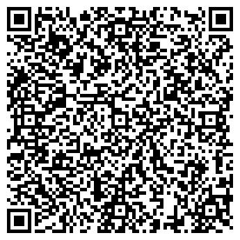 QR-код с контактной информацией организации КОЛВИР
