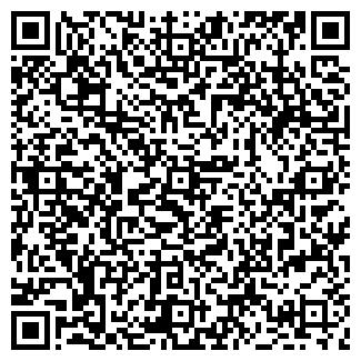 QR-код с контактной информацией организации БАКАЛАВР ШКОЛА