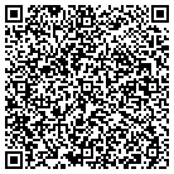 QR-код с контактной информацией организации ДЕТСКИЙ САД № 685