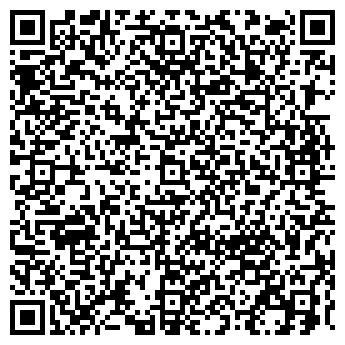 QR-код с контактной информацией организации Кубок