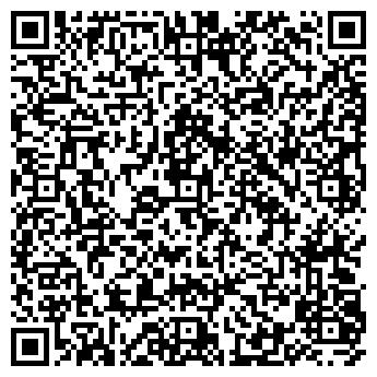 QR-код с контактной информацией организации ДЕТСКИЙ САД № 1649