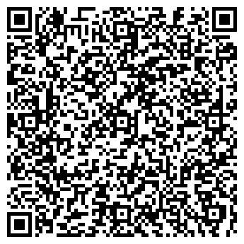 QR-код с контактной информацией организации ДЕТСКИЙ САД № 2183