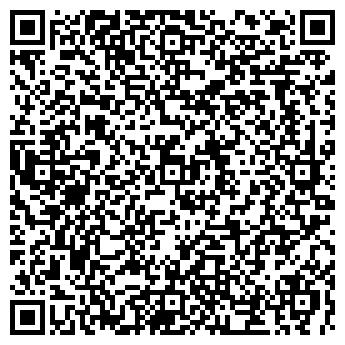 QR-код с контактной информацией организации ДЕТСКИЙ САД № 2184