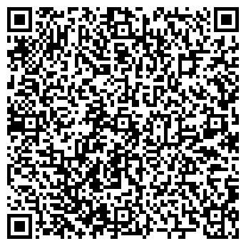 QR-код с контактной информацией организации ДСЛ