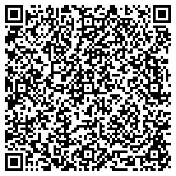 QR-код с контактной информацией организации УЛЫБКА ВОСТОКА