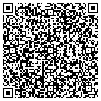 QR-код с контактной информацией организации ВЛАДЛЕНА