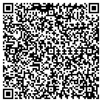QR-код с контактной информацией организации ВИТАЛЬОН