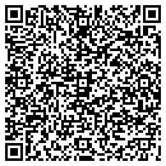 QR-код с контактной информацией организации ДОВИЛЬ