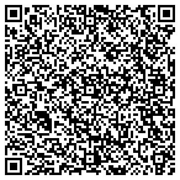 QR-код с контактной информацией организации Косметэк, OOO