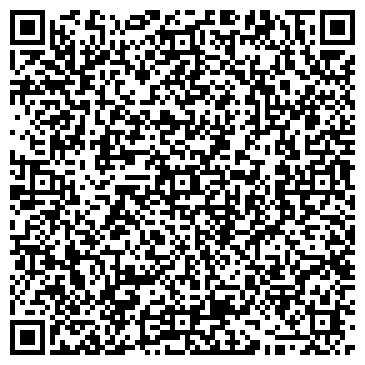QR-код с контактной информацией организации Vesta