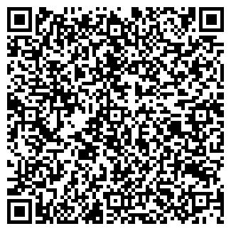 QR-код с контактной информацией организации МЕГГИ