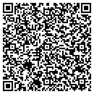 QR-код с контактной информацией организации SPA-СТУДИЯ