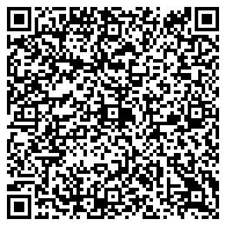 QR-код с контактной информацией организации TRUFFEL