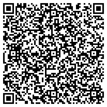 QR-код с контактной информацией организации АЙЛАНО-КЛИНИК