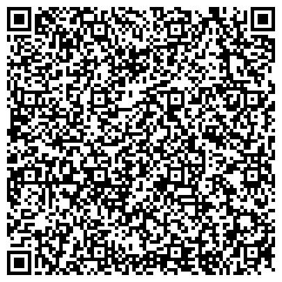 QR-код с контактной информацией организации МОСКОВСКИЙ ЦЕНТР УРО-АНДРОЛОГИИ И РЕПРОДУКТИВНОЙ ГИНЕКОЛОГИИ