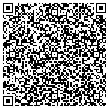 """QR-код с контактной информацией организации """"Джем"""""""
