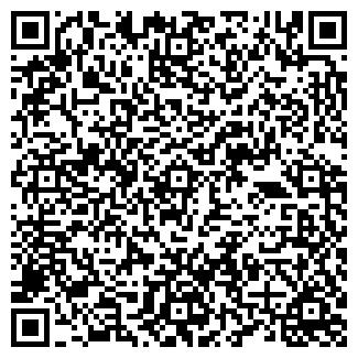 QR-код с контактной информацией организации БАГУА