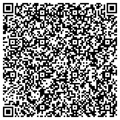 QR-код с контактной информацией организации ДЕПАРТАМЕНТ ЖИЛИЩНОЙ ПОЛИТИКИ И ЖИЛИЩНОГО ФОНДА Г. МОСКВЫ