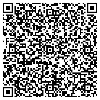 QR-код с контактной информацией организации Legend jeans