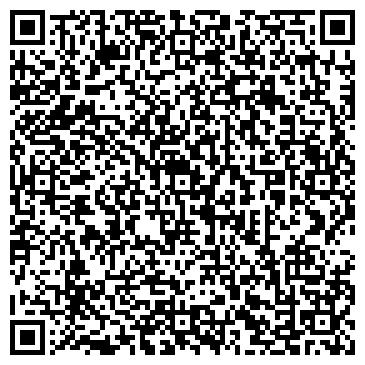 QR-код с контактной информацией организации СОВРЕМЕННАЯ ХИМЧИСТКА