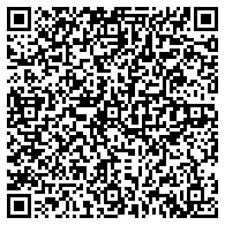 QR-код с контактной информацией организации ВУ-ВЕЙ