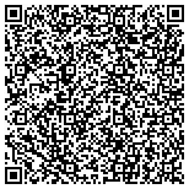 QR-код с контактной информацией организации ООО «Восточная транспортная компания»