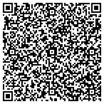 QR-код с контактной информацией организации ООО Европа-стиль