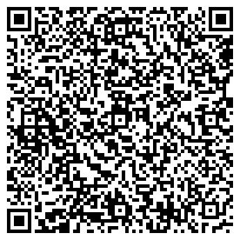 QR-код с контактной информацией организации СЕНАТОР-СТИЛЬ
