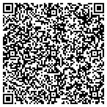 QR-код с контактной информацией организации ДЕТСКИЙ ЦЕНТР ВОССТАНОВИТЕЛЬНОГО ЛЕЧЕНИЯ