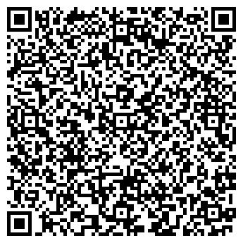 QR-код с контактной информацией организации ДОРОЖНОЕ РАДИО