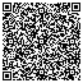 QR-код с контактной информацией организации ДОМИНИКА