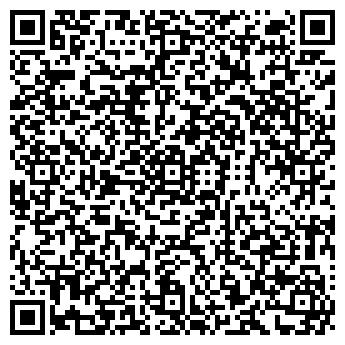 QR-код с контактной информацией организации ВАША МИЛОСТЬ