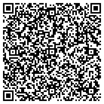 QR-код с контактной информацией организации КАТРИН