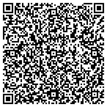 QR-код с контактной информацией организации КРИСТАЛЛ СПА