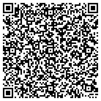 QR-код с контактной информацией организации ЛЮМЬЕР