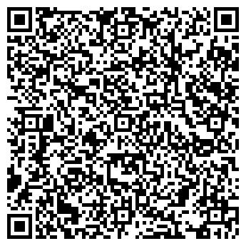 """QR-код с контактной информацией организации """"Стеклопоиск"""""""