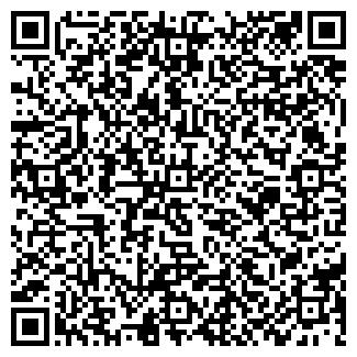 QR-код с контактной информацией организации ЭЛОНА