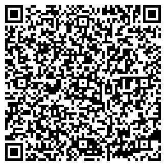QR-код с контактной информацией организации AVAK
