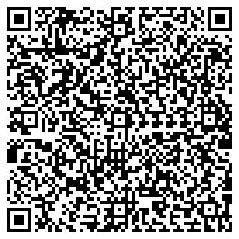 QR-код с контактной информацией организации SVETULY