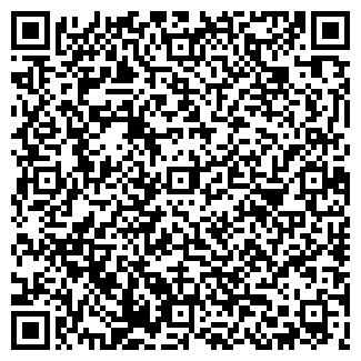 QR-код с контактной информацией организации ХОСПИС № 7