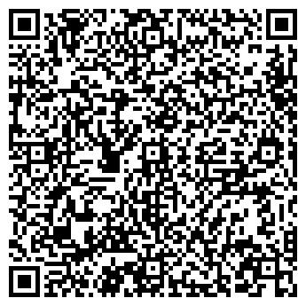 QR-код с контактной информацией организации ДОКТОР ПРОФИ