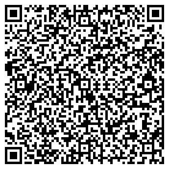 QR-код с контактной информацией организации СТОМАТОЛОГИЯ