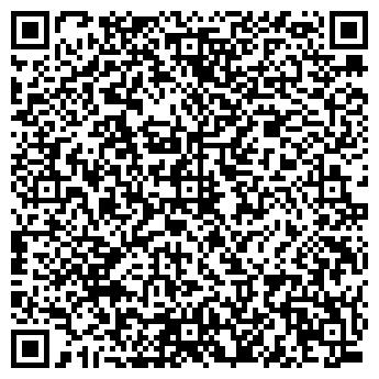 QR-код с контактной информацией организации ООО Автоматика-Вектор